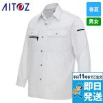 AZ-3435 アイトス/アジト 長袖シャツ 春夏