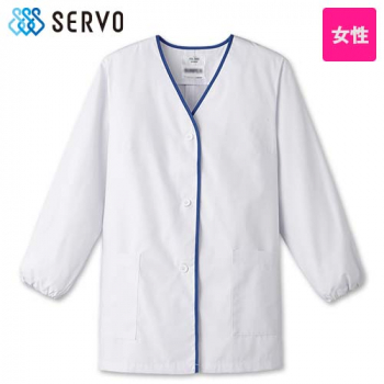 [サンペックス]飲食 長袖 デザイン白衣