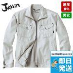 51100 Jawin ジャンパー
