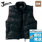 58110 Jawin 防寒ベスト