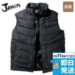 58310 Jawin 防寒ベスト