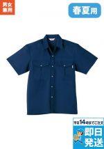 957 桑和 半袖シャツ 二重織