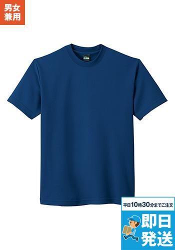 [自重堂]作業服 抗菌消臭半袖Tシャツ
