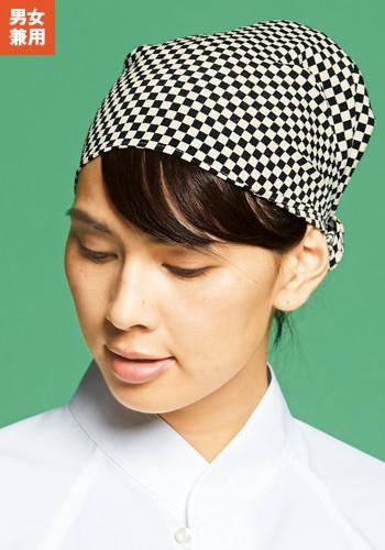 [SWING]飲食 スカーフ (男女兼用