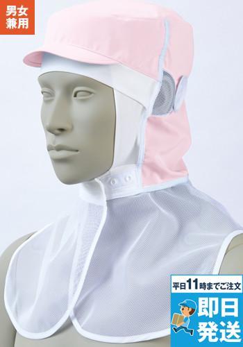 [住商モンブラン]食品工場 頭巾帽子(男