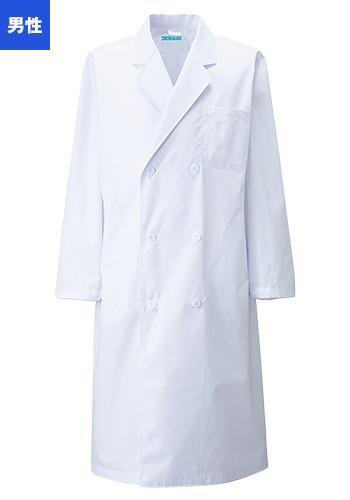 [カゼン]食品工場 メンズ検査衣W型長袖