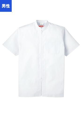 [カゼン]食品工場 ジャンパー(男性用)