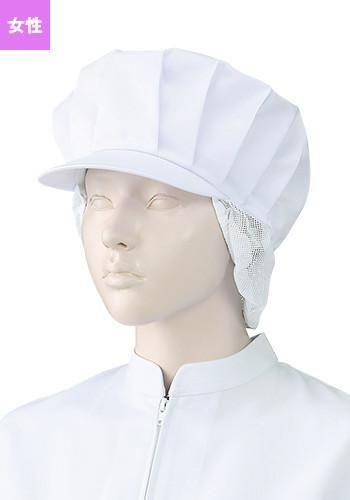 [カゼン]食品工場 女子帽子(タレ付)(
