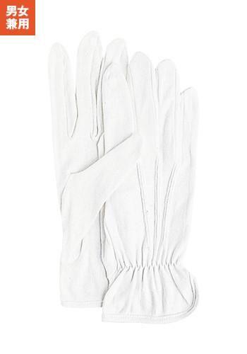[一旦、非表示][おたふく手袋]セーム横