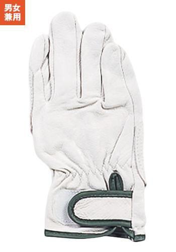 [一旦、非表示][おたふく手袋]手首マジ