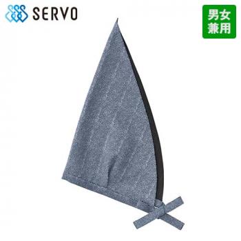 [サンペックス]飲食 三角巾(JA-67