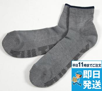光電子靴下(ショート)