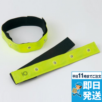 LEDバンド(太)