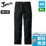 55802 Jawin ノータックカーゴパンツ(新庄モデル)