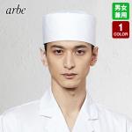 No.7800 チトセ(アルベ) 和帽子