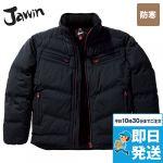 Jawin防寒ジャンパー(フード付)[刺繍NG](新庄モデル)