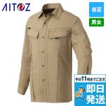 AZ-30535 アイトス/アジト 長袖シャツ(男女兼用) 春夏