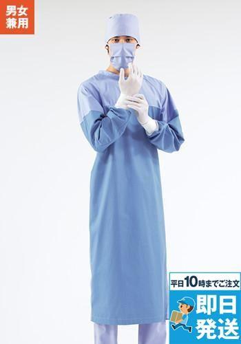[住商モンブラン]医療 手術衣 長袖 背