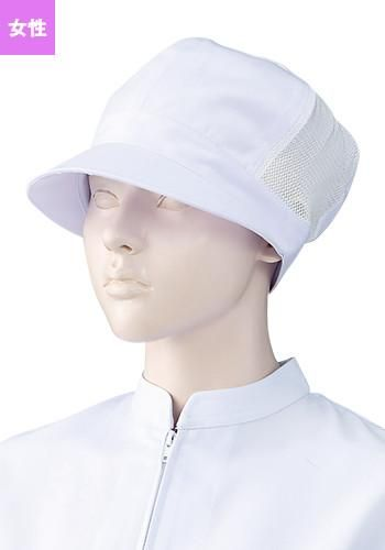 [カゼン]食品工場 女子帽子(6枚ハギ・