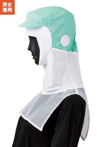[スッキリドライ]食品工場白衣 クールフ