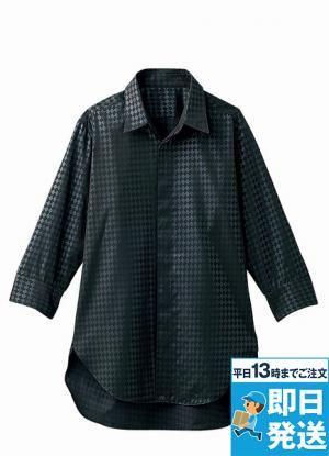 シャツ(七分袖)[男]