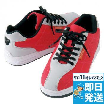 安全靴 セーフティーシューズ(TULTE