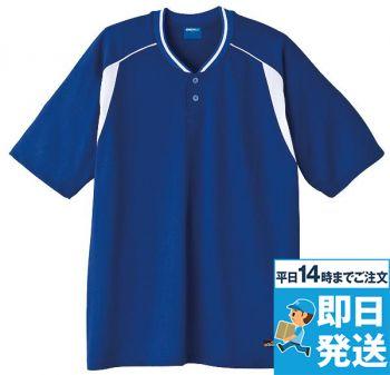 半袖ヘンリーシャツ