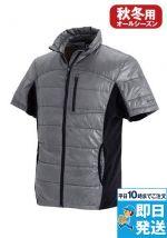 [在庫限り][TS DESIGN]防寒 マイクロリップ ショートスリーブジャケット 半袖ジャンパー