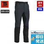 [TS DESIGN]ハイブリットストレッチパンツ(無重力パンツ)(男性用)