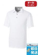 半袖ドライポロシャツ(ポケ無し)ポリ100% 遮熱