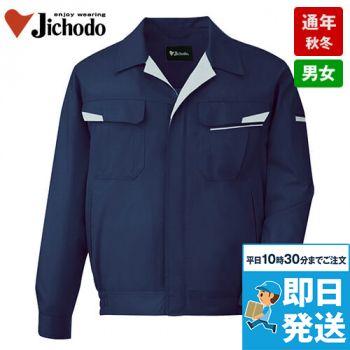81600 自重堂 制電ストレッチ長袖ブルゾン(JIS T8118適合)