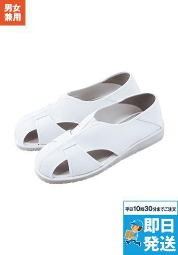 [ホワイセル]医療 靴 イージーワーク(