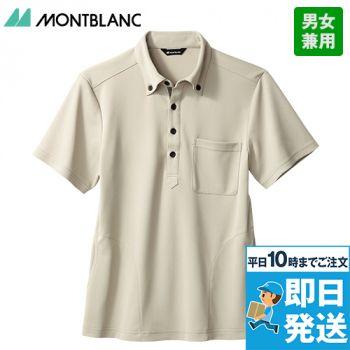 [住商モンブラン]介護 半袖ニットシャツ