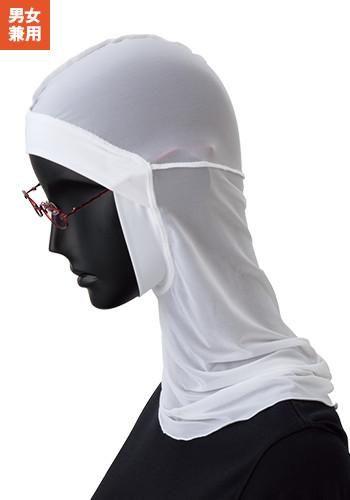 [サンペックスイスト]食品工場白衣 ヘア