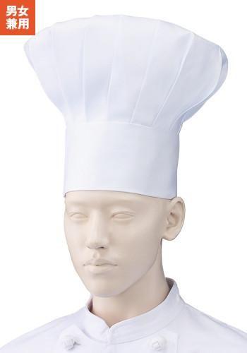 [カゼン]飲食 山高帽(2枚入) 葛城