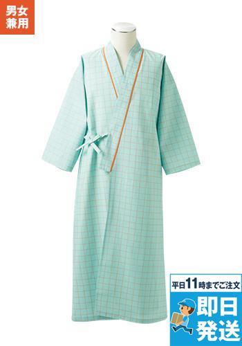 [住商モンブラン]医療 患者衣(男女兼用