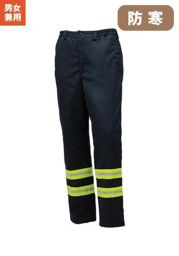 [クロダルマ]防寒パンツ 中綿 撥水加工