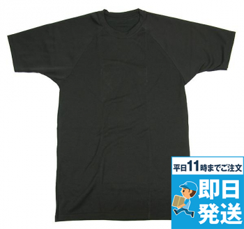 ドライメッシュ半袖Tシャツ(アンダーウェ