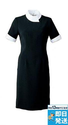 ワンピース(半袖)襟・カフス付