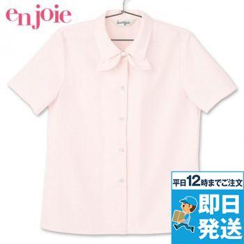en joie(アンジョア) 06060 光沢のストライプがシャープで華やかな半袖ブラウス 93-06060