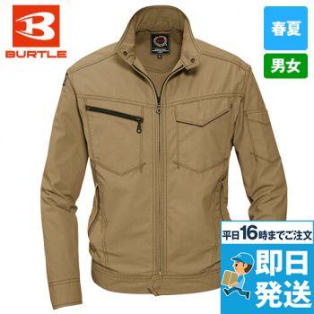 バートル 5101 リップクロスジャケット(綿100%)