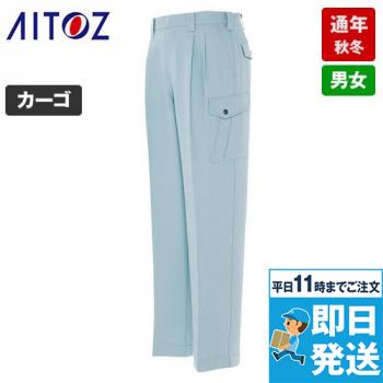 AZ-1221 アイトス/ピュアファース