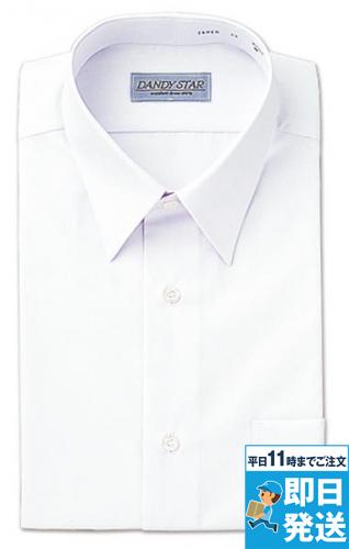 [廃番][アイトス]半袖カッターシャツ