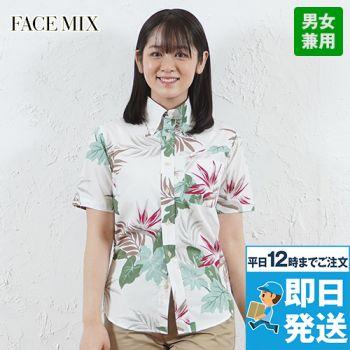 FB4518U FACEMIX アロハシャツリーフ柄(男女兼用)ボタンダウン