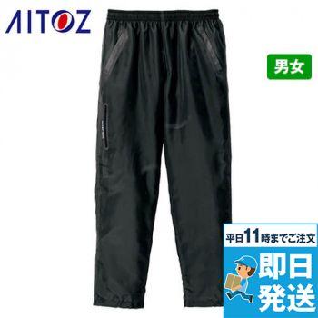 AZ-10303 アイトス/タルテックス イージーパンツ