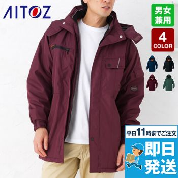 AZ-8560 アイトス 防寒コート