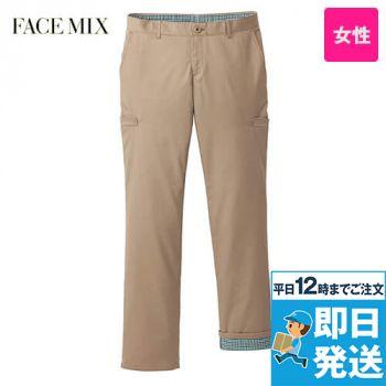 [在庫限り]FP6307L FACEMIX ロールアップストレッチパンツ(女性用)