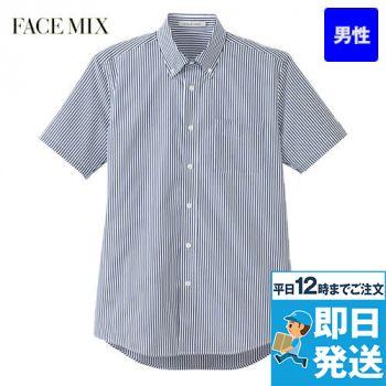 FB5031M FACEMIX ストライプ調温シャツ/半袖(男性用)