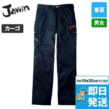 56002 自重堂JAWIN ノータックカーゴパンツ(新庄モデル)
