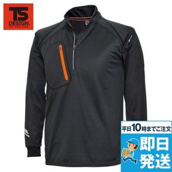 5025 TS DESIGN FLASH ハーフジップ 長袖ドライポロシャツ(男女兼用)